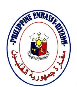 Education of the philippines essay